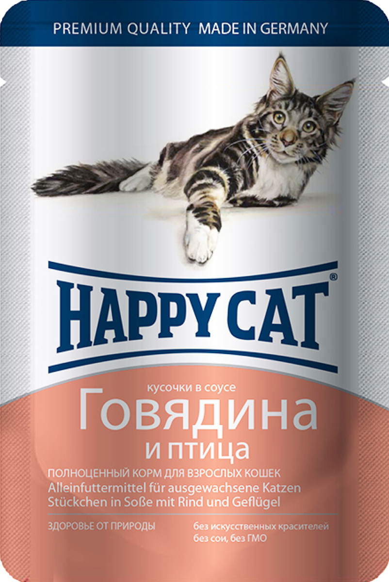 Happy Cat Консервы для кошек