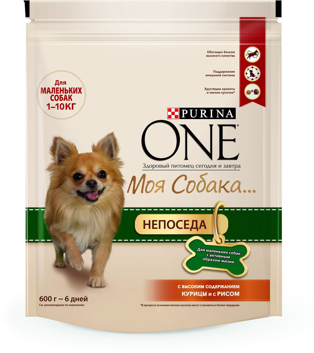Purina One Мини Корм сухой Purina One Мини