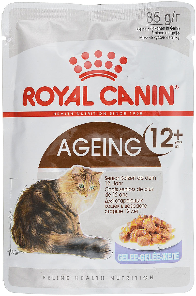 Royal Canin Консервы Royal Canin