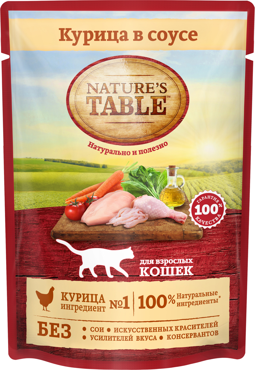 Nature's Table Консервы для кошек