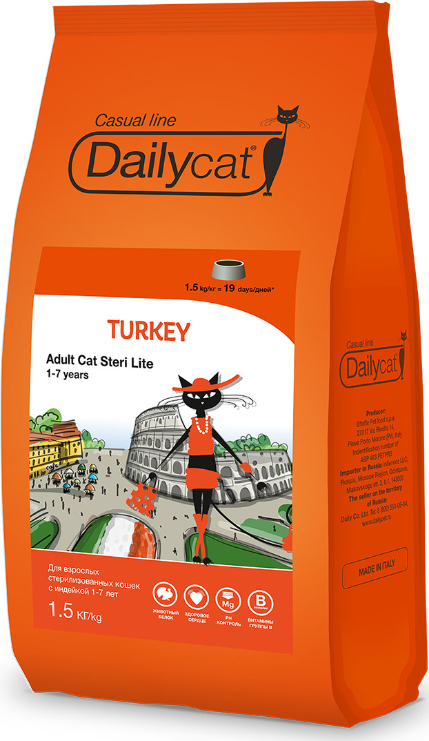 Daily Cat Корм сухой Daily Cat Casual Line